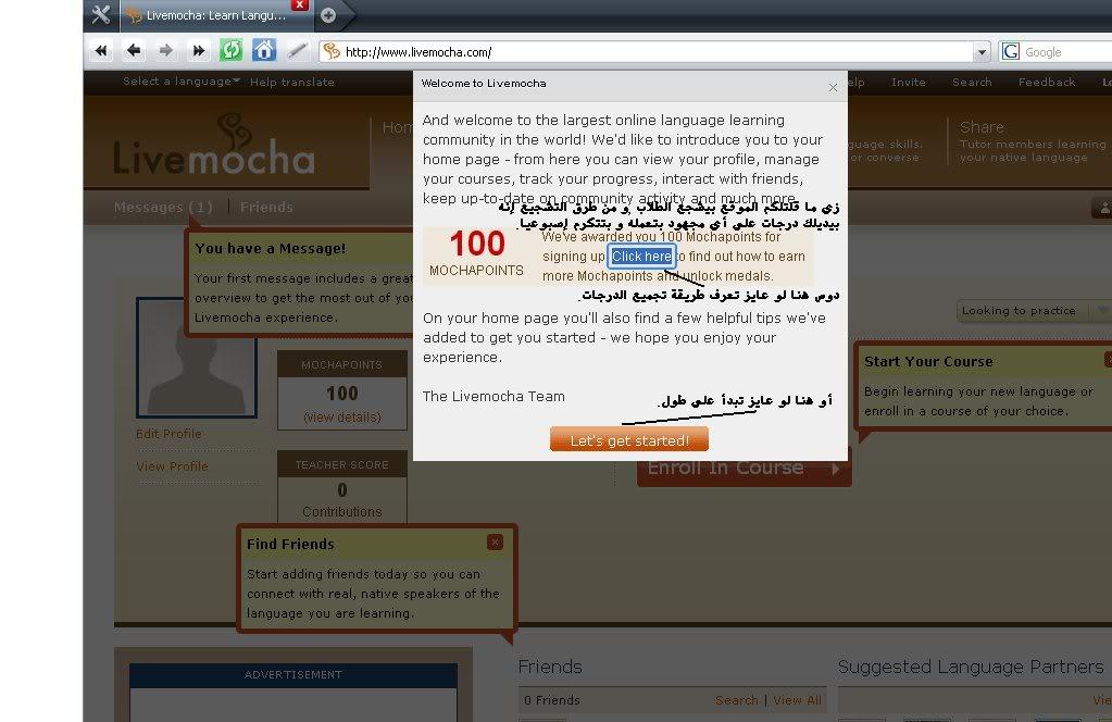 موقع(live mocha) لتعليم اللغات. 4-6