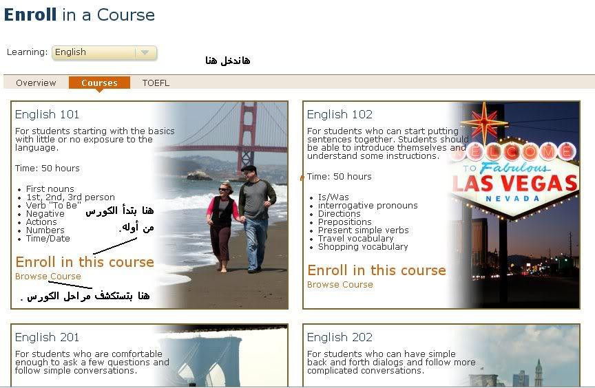 موقع(live mocha) لتعليم اللغات. 9
