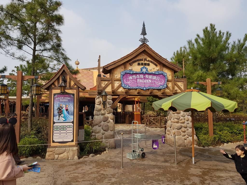 Zavandor a Shanghai Disneyland - Impressioni 20180322_093404_zpsv75r3iid