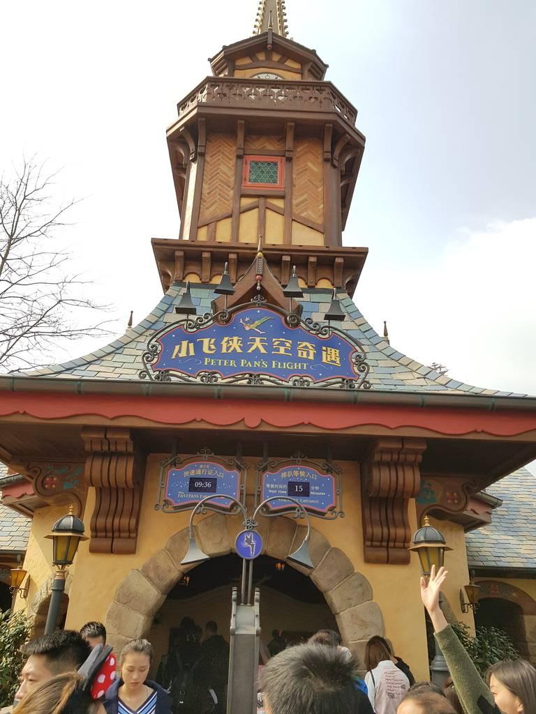 Zavandor a Shanghai Disneyland - Impressioni 20180322_093613_zpsyg4cvwwj