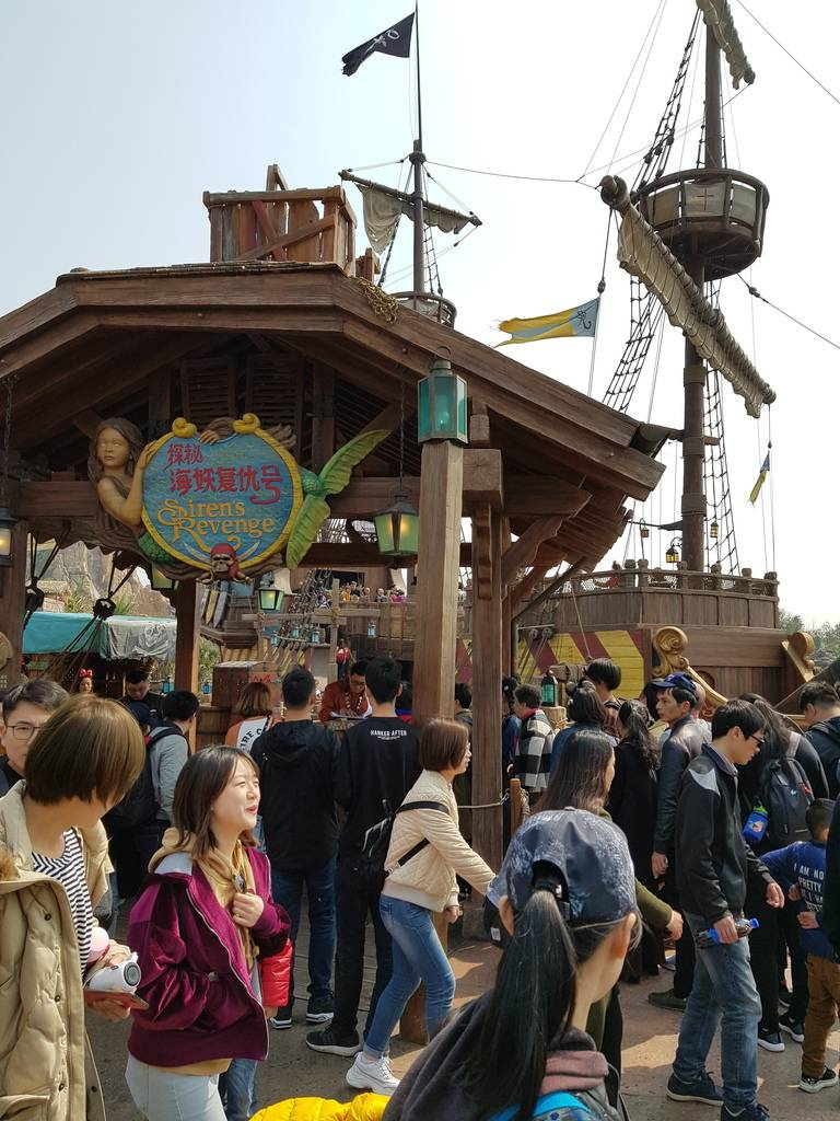 Zavandor a Shanghai Disneyland - Impressioni 20180322_130728_zps4trbr3dn