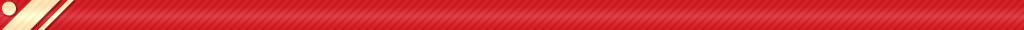 Visual do Forum - Página 3 Barravermelha