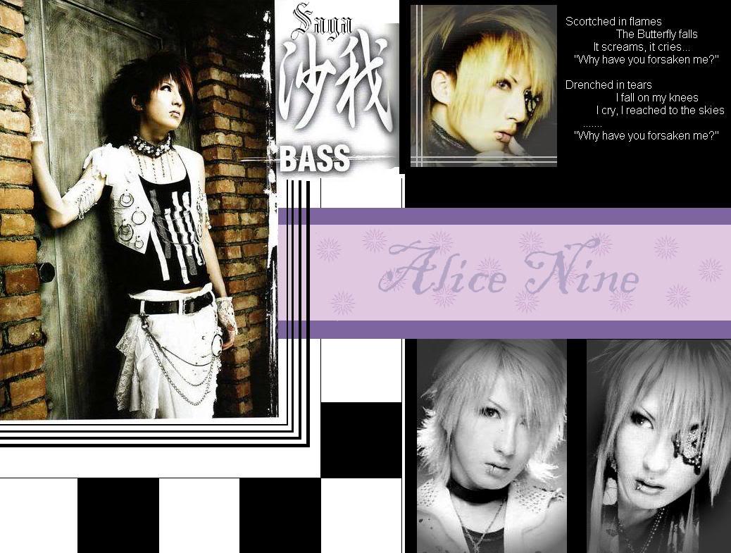 Alice nine !!!*¬¬* AliceNinewall_Saga