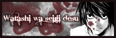 Logico Saint Seiya - Página 6 FirmaL
