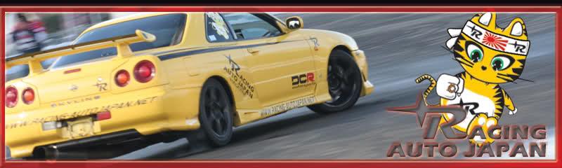 RACING AUTO JAPAN