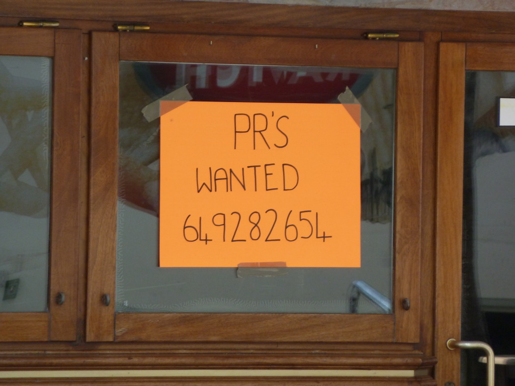 PR's wanted Magaluf  P1110652