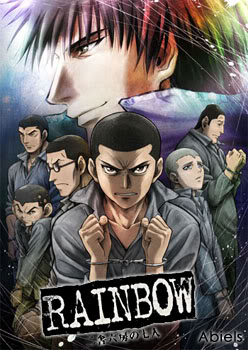 Rainbow - Nisha Rokubou no Shichinin Rainbow