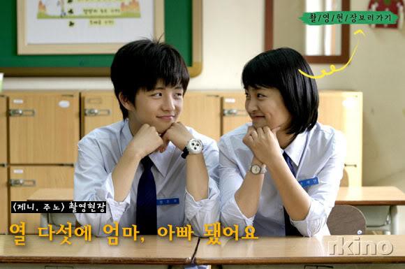 Jenny, juno (drama coreano) Jennyjuno