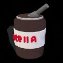 Nutella n.n Nutella_zps97f5a835