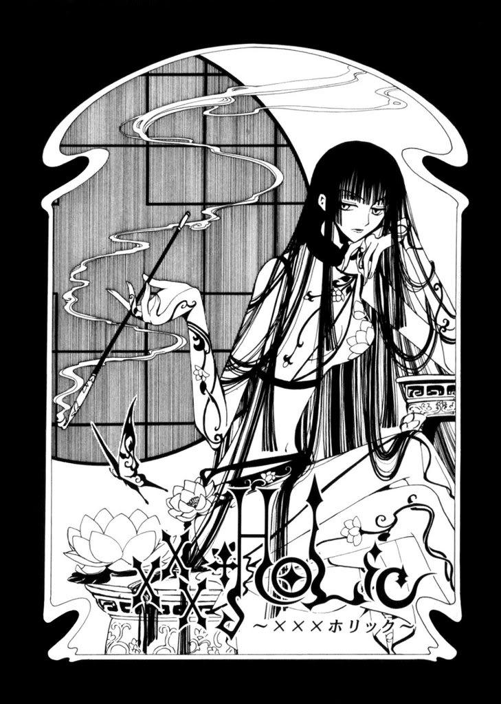 Ichihara Yûko Yuko29