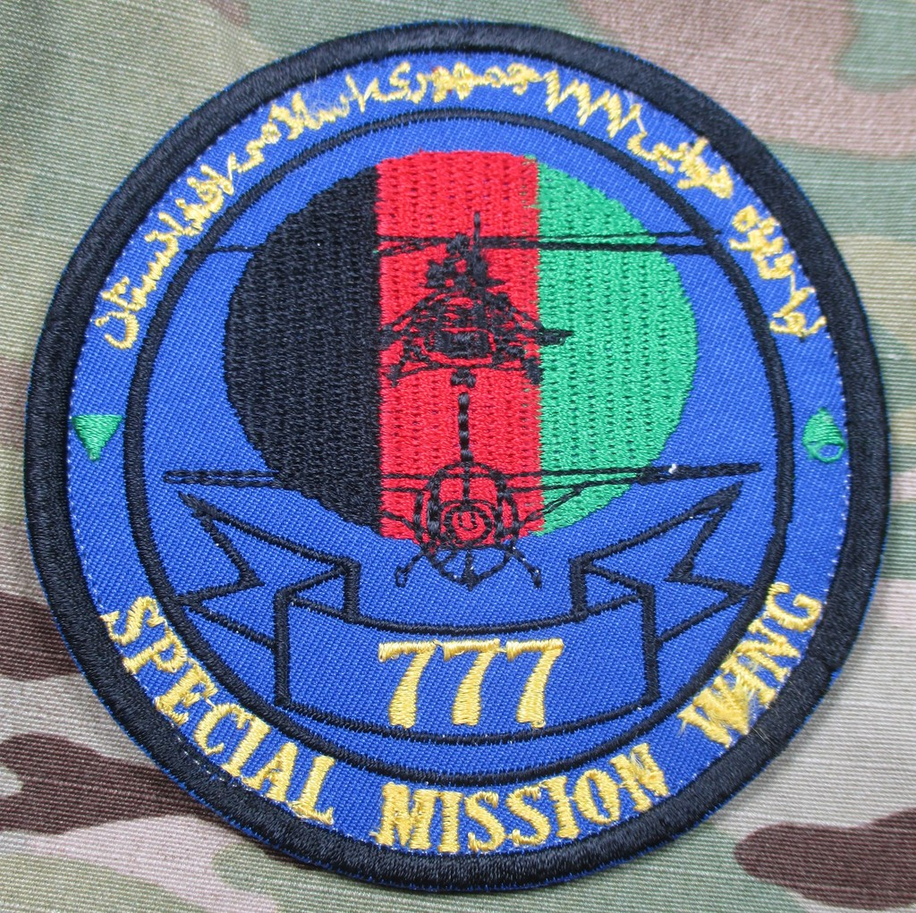 777th Special Mission Wing Patches IMG_1964_zpsry7akbeq
