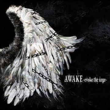 DeathGallery Express Awake-evoketheurge-