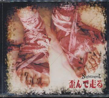 NightingeiL - Discografia YugandeHashiru