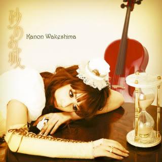 Discografia de Kanon Wakeshima!! 10mucz8