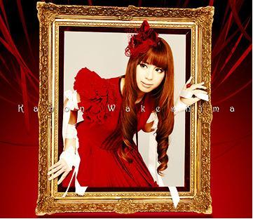 Discografia de Kanon Wakeshima!! F07o95