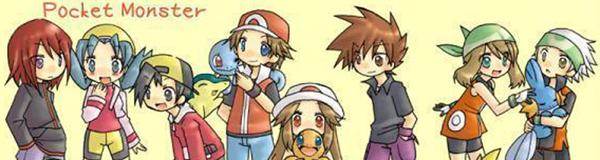 Pokemon Manga Special Bannerdownpp