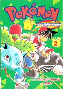 Pokemon Manga Special Vol02