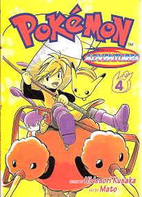Pokemon Manga Special Vol04