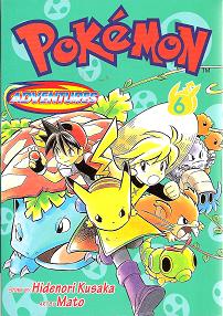 Pokemon Manga Special Vol06
