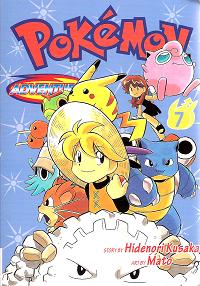 Pokemon Manga Special Vol07