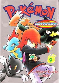 Pokemon Manga Special Vol09