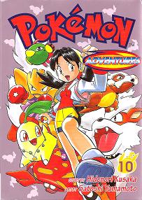 Pokemon Manga Special Vol10