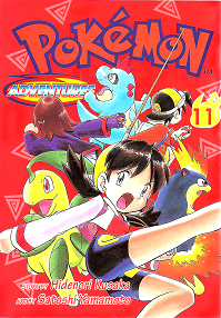 Pokemon Manga Special Vol11