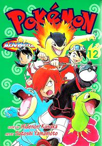 Pokemon Manga Special Vol12