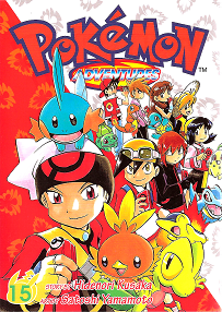 Pokemon Manga Special Vol15