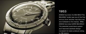 Zodiac Sea Wolf. B1CE4A4D-5281-4E0C-9785-141A7A4D2489_zpsvntygir9