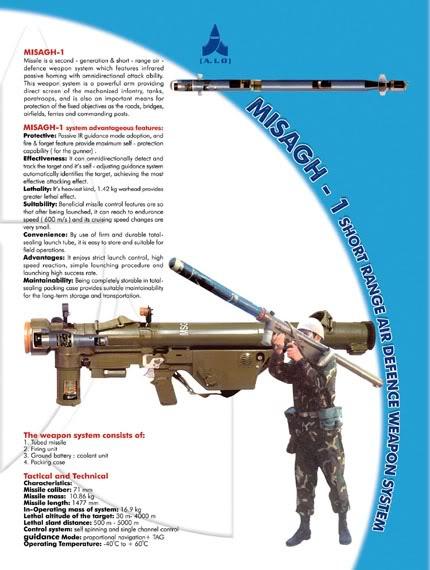 موسوعة الصناعات الايرانية Misagh-1