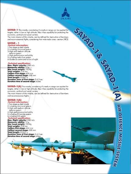 موسوعة الصناعات الايرانية Sayad