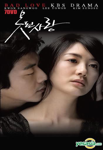 Bad Love (2007) BADLOVE-KHMERFUN