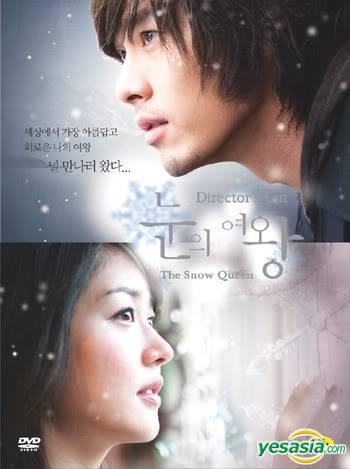 Snow Queen (2006) SQ-KhmerFun