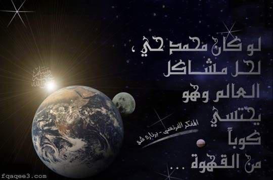 دفتر تسجيل الحضور - صفحة 5 Allah138