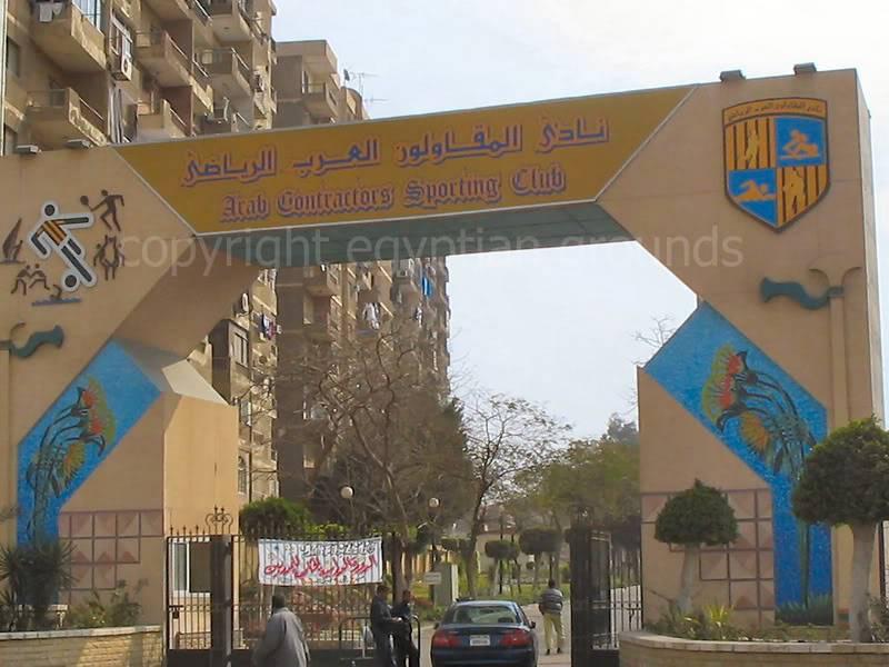 The Egyptian Fields of Dreams CairoArabContractorsEntrance1CopyRi