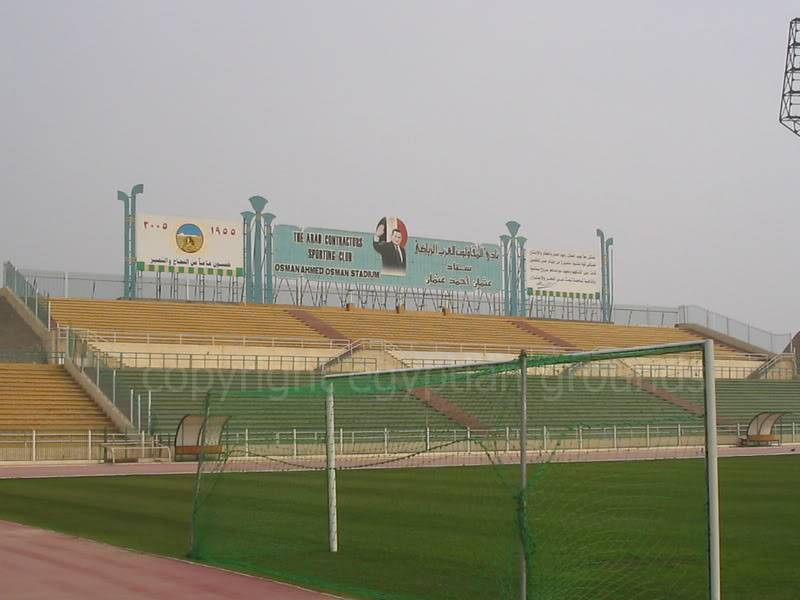 The Egyptian Fields of Dreams CairoArabContractorsMainOpposite5Co