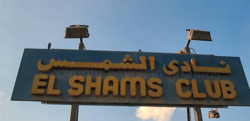 The Egyptian Fields of Dreams CairoElShamsClubSignCopyRight