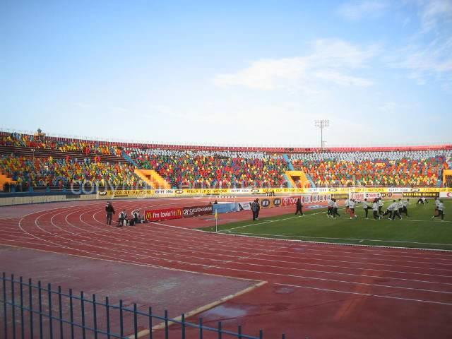 The Egyptian Fields of Dreams CairoMilitaryAcademyStadiumMainLeft