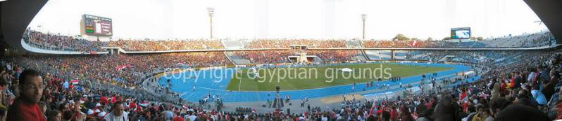 The Egyptian Fields of Dreams CairoStadiumPanoramaCCopyRight