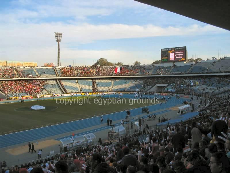 The Egyptian Fields of Dreams CairoStadiumStitchDCopyRight