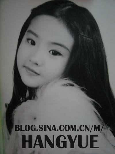 รวมภาพถ่ายจาก Blog และ Sina weibo Hang Yue  20080724_addbef94cc3ed9f1ac6214Qnhf