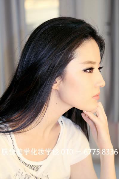 รวมภาพถ่ายจาก Blog และ Sina weibo Hang Yue  4a6856e2t7a6efdff7984690