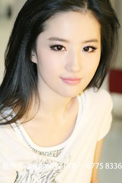 รวมภาพถ่ายจาก Blog และ Sina weibo Hang Yue  4a6856e2t7a793e7655c4690