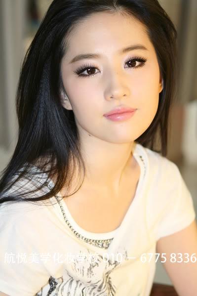 รวมภาพถ่ายจาก Blog และ Sina weibo Hang Yue  4a6856e2t7a7940c95d36690