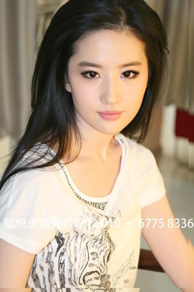 รวมภาพถ่ายจาก Blog และ Sina weibo Hang Yue  4a6856e2t7a7942a5c74d690