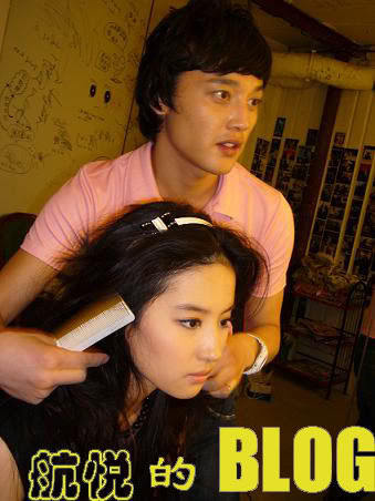รวมภาพถ่ายจาก Blog และ Sina weibo Hang Yue  4a6856e22a9161bd60a40690