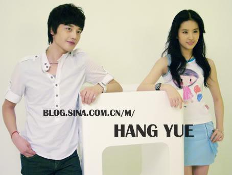 รวมภาพถ่ายจาก Blog และ Sina weibo Hang Yue  4a6856e25feaac0c2b2cc690