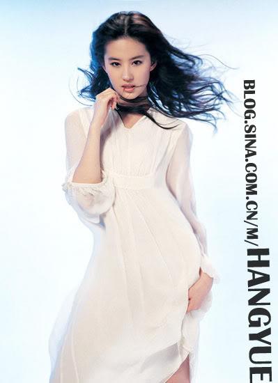 รวมภาพถ่ายจาก Blog และ Sina weibo Hang Yue  4a6856e2690eeea8d8647690