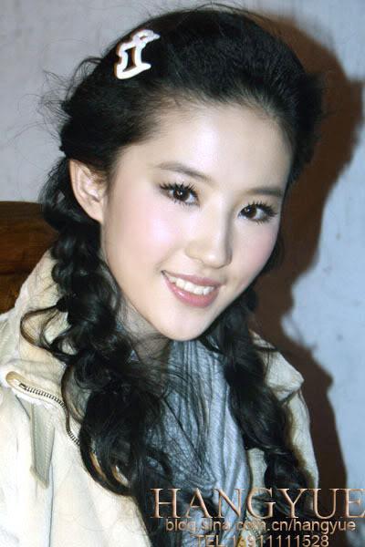 รวมภาพถ่ายจาก Blog และ Sina weibo Hang Yue  4a6856e244507788bb4b0690